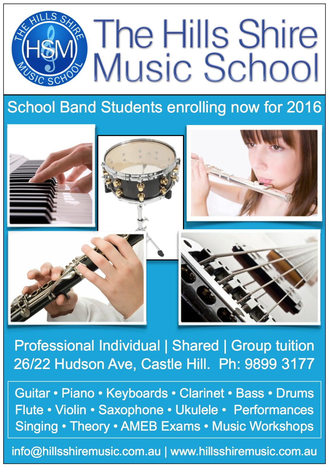 HSM - School Band, 2016