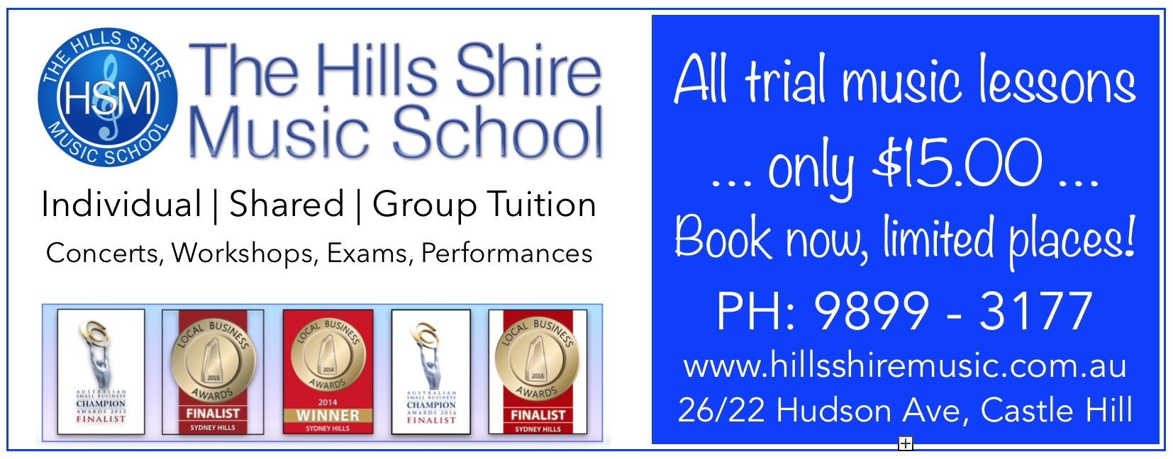 HSM - Trial Lessons, 2016